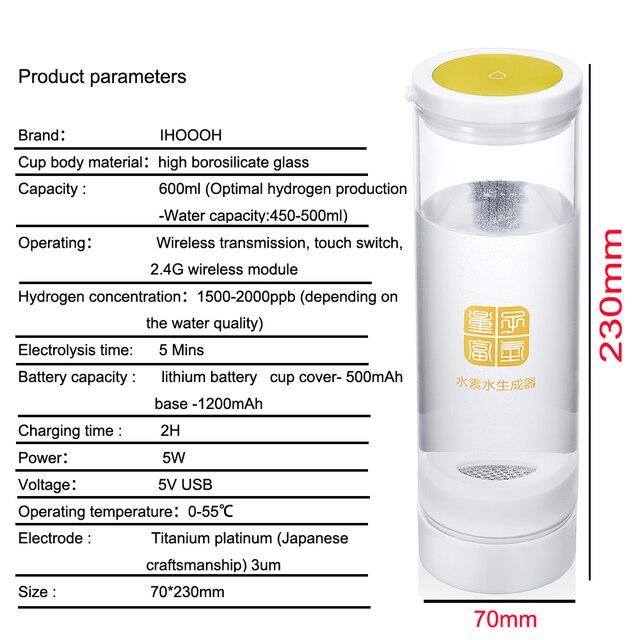 Le verre riche en hydrogène a implanté de leau H2 Pure quantique pour reporter la sénilité et prolonger la vie détoxifier nourrir le visage
