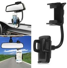Car Rearview Mirror Mounts Mobile Phone Holders Stands For Huawei Honor 8/8 Pro,P10 Lite,P10/P10 Plus/P9/P9 PLUS/G9 PLUS/G7 PLUS