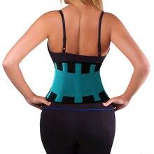Elastic Breathable Waist Support Lumbar Corset Belt Brace Recovery Belts For Trainer Women Men NEW