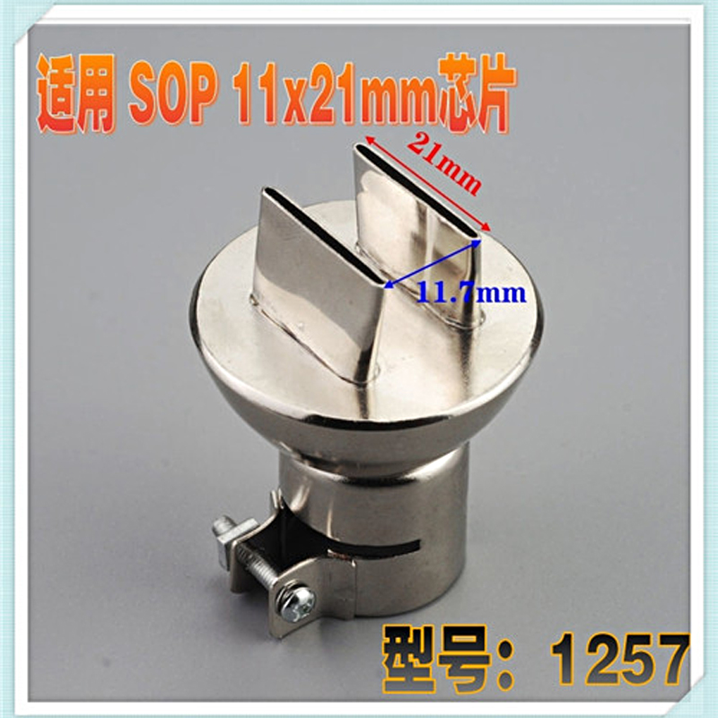 Air nozzle for Soldering station 850 Hot Air Gun BGA Nozzle SOP demolition welding 1257 1258 1259 1260