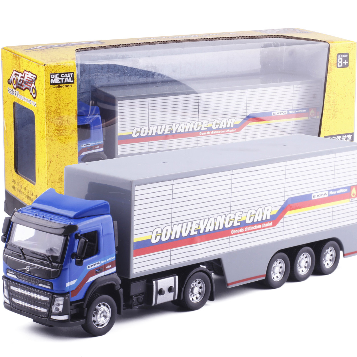 High simulation 1:32 scale alloy Container semi, engineering car, truck, original packaging gift ...