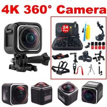 BOBLOV X361 HD 4K 1440P Action Sports Camera Panoramic 360 Degree DVR+24 in1 Accessories Kit