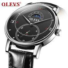 OLEVS Luxury Brand Men Watches Big Dial Relogio Masculino Japan Movement Quartz Clock Automatic Watch Men Waterproof 5874 olevs часы
