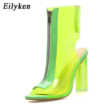 Eilyken Summer Boots Sandals PVC Transparent Gladiator Sexy Peep Toe Shoes Clear
