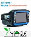 Русский голос 3 в 1 детектор Радиолокатора Автомобиля тахограф Трафика сигнальное устройство 2.4-дюймовый TFT DVR + GPS Трекер регистратор 150 градусов объектив