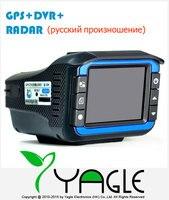 HD 1280X720P Russian Voice 3 In 1 Car Radar Detector Tachograph Traffic Warning Device 2 4