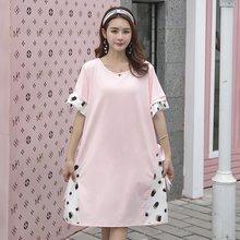 5f911111e4 Las mujeres embarazadas vestido de verano 2019 nuevo suelta coreano costura  de moda de manga corta