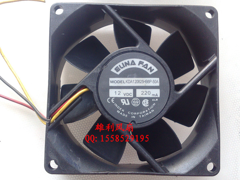 Helpful Free Delivery.kda120825hb6p-50a 12v 220ma 0.22a 8cm 8025 Fan Fan Cooling Fans & Cooling