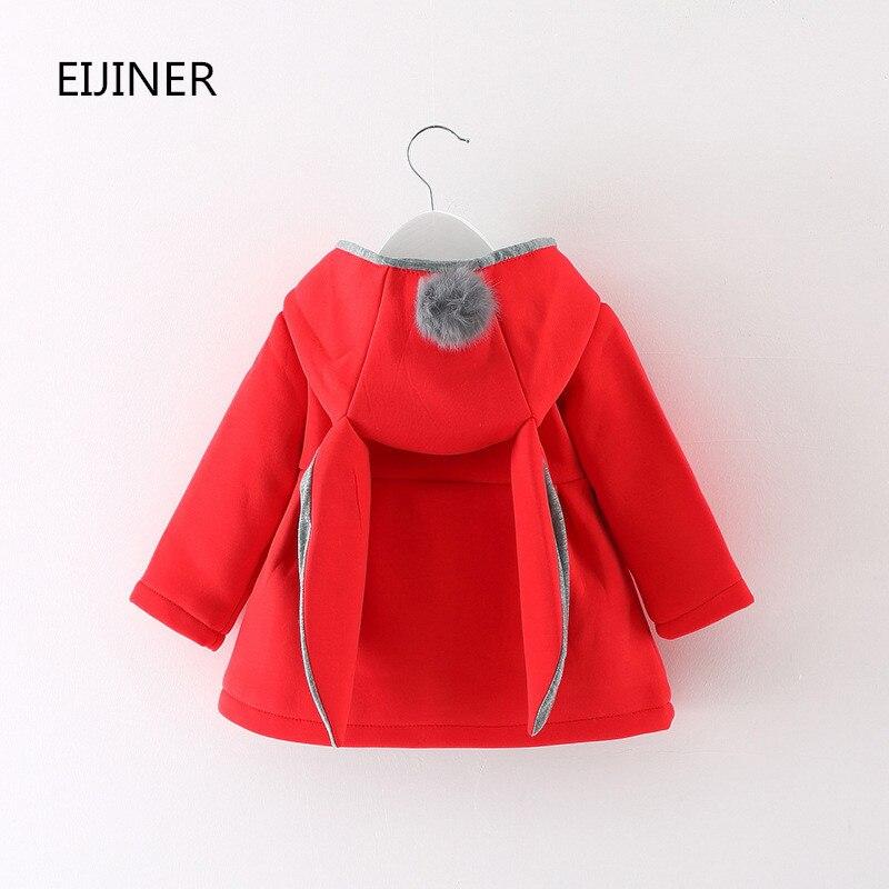 लड़कियों कोट जैकेट शरद - बच्चों के कपड़े