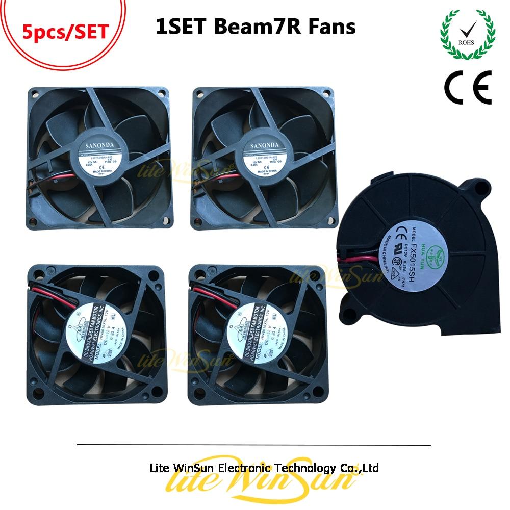 Litewinsune 1SET FREE SHIP Beam 5R 7R Moving Head Lighting Cooling Fans DC12V DC24V Stage Lighting Accessory
