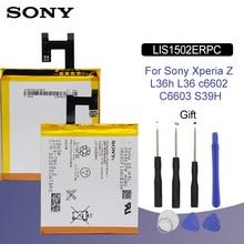 SONY Original Phone Battery LIS1502ERPC 2330mAh for Sony Xperia Z L36h L36i C6602 SO-02E C6603 S39H Replacement Batteries +Tools