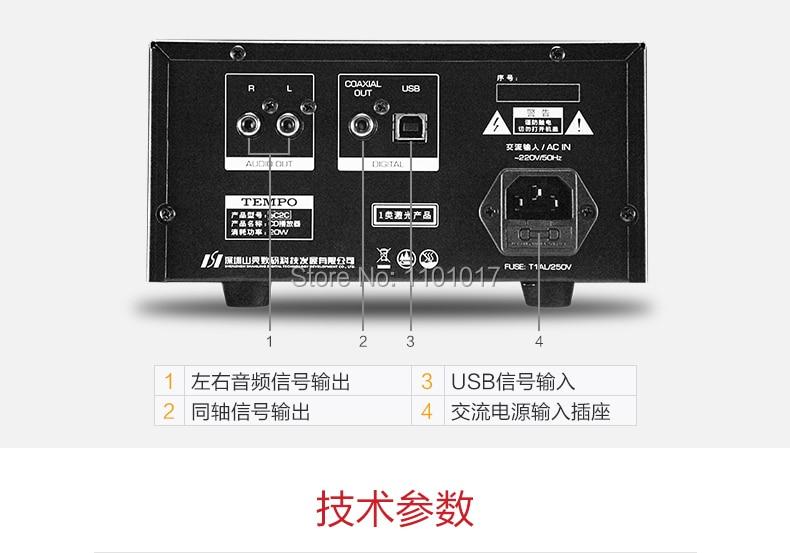 Shanling TEMPO EC2C CD HDCD player USB DAC HIFI EXQUIS čitanje USB - Kućni audio i video - Foto 6