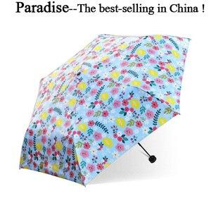 Flower Umbrella For Women Folding Parasol Girl Sun Rain Windproof Chinese Portable Quality Fashion Light UV Protection Umbrellas