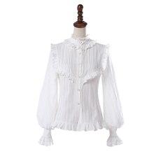 المرأة طويلة الأكمام بلوزة خمر تكدرت زر أسفل لوليتا قميص بواسطة YLF