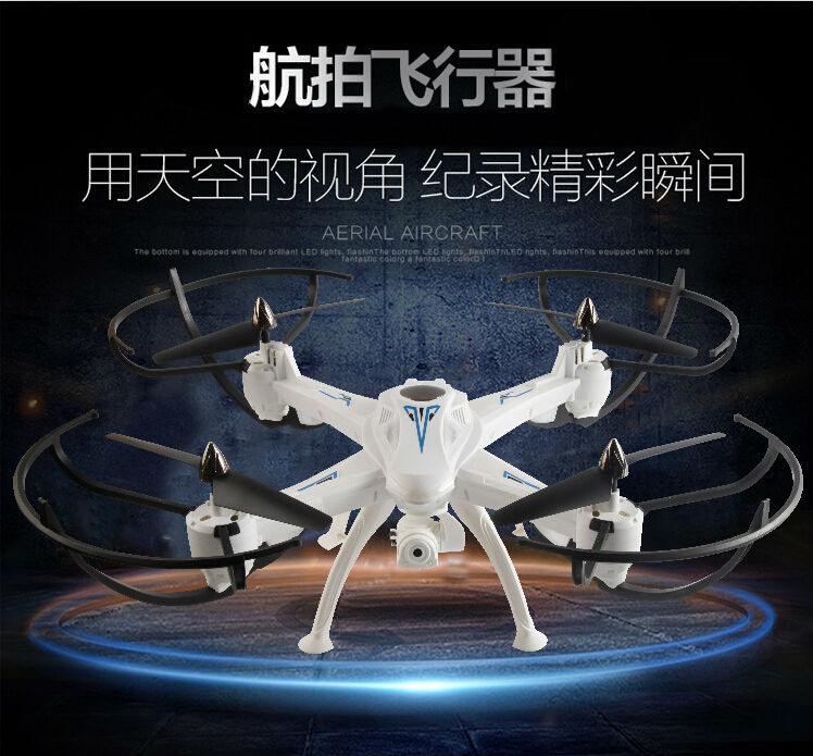 2016 Newest 52cm RC Quadcopter 2 4G 4CH 6 AixsRC Helicopter Drone With 5 0 HD