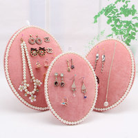 TONVIC Wholesale Gray Black Pink Velvet Necklace Chain Earring Bracelet Display Stand Jewelry Holder Board 3Pcs