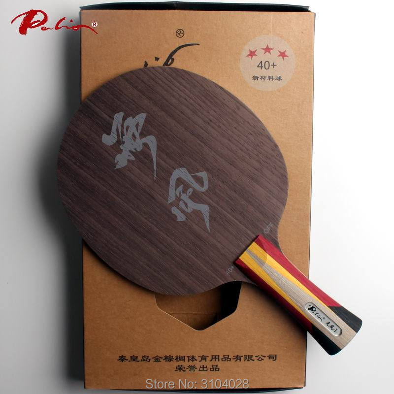 Palio official calm 01 calm-1 table tennis blade 5wood 2carbon blade fast attack with loop ping pong game