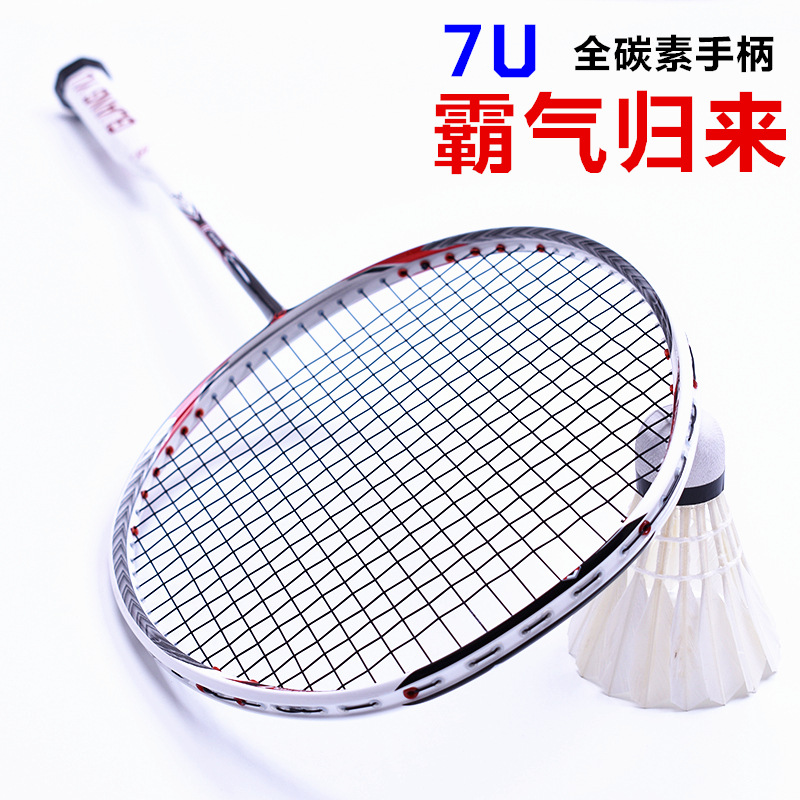 LOKI N90 Professional Carbon Badminton Racket 7U 67g 30 LBS Strung Badminton Racquet Sports Equipment with Grips