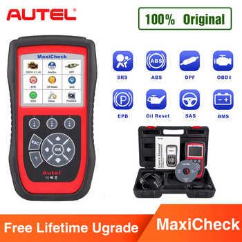 Autel MaxiCheck Pro OBD2 Scanner Automotive OBD Car Scan Tools Car Diagnostic Tool pro OBD2 Auto Scanner Diagnostic Tool - DISCOUNT ITEM  35% OFF All Category