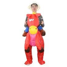 Надувной костюм для взрослых и детей, игрушка для верховой езды, подарок на Рождество, Хэллоуин, надувные вечерние платья