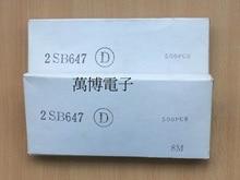 цена на 30Pcs HIT brand new original 2SB647D B647 B647D D files white Audio electronics free shipping