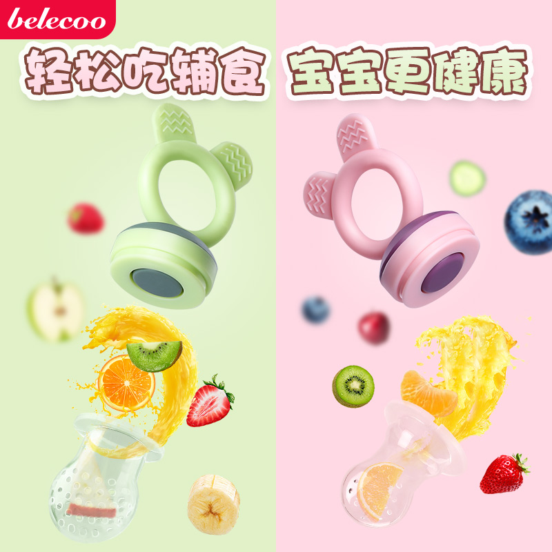 Belle Can Food Bite Bag Fruit And Vegetable Music Molar Tooth Baby Baby Eat Fruit Food Supplement Tooth Gel Safety Dust Reliable Performance