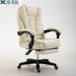 Image 3 - WCG Game Эргономичное компьютерное кресло Офисный стул Бесплатная доставка