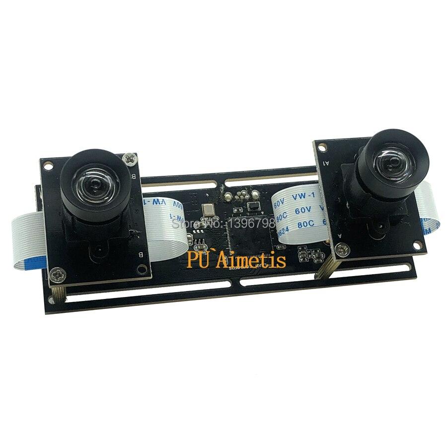 HD 5MP Non Distortion Flexible Synchronization Stereo Webcam 1080P 30FPS Dual Lens USB Camera Module 3D