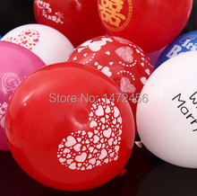 2015 Limited Air Balls 100% Latex Balloon 50 Pieces/lot ,pink,white Heat Round Print Advertising Decoration 12''3.0g Wedding