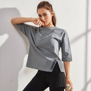 Half Sleeve Sport T-shirt