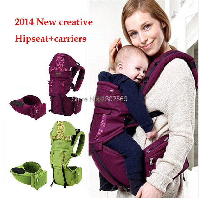 Korea Baby Harness Baby Carrier Multi function Baby Hip Seat ...