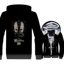 Breaking Bad Jacket Heisenberg Hoodie Men Funny Walter White Sweatshirt Winter Thick Fleece 3D Print Movie Coat Black Streetwear