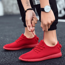 Casual Shoes For Men 2019 Air Mesh Breathable Trainers Shoes Light Weight Hot Sale Adult Sneakers Men(China)