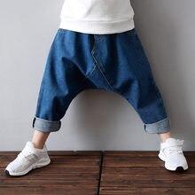 d43974282ac6d Enfants Jeans Garçons Filles Automne Printemps Casual Mignon Bébé Garçon  Harem Pantalons Enfants PP Effondrement Pantalon Jeans .