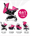 Nuevo diseño plegable de aluminio de Lujo del cochecito de bebé 4 en 1, cochecito bolsa de transporte, 5 colores cuatro ruedas solo asiento