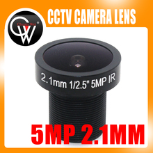 5pcs 2.1mm 5MP Fisheye CCTV Camera Lens155D Compatible Wide Angle Panoramic CCTV Lens For HD IP Camera M12 Mount