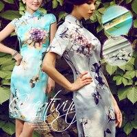 2014 Silk mulberry silk silks and satins elastic fabric silk cheongsam skirt