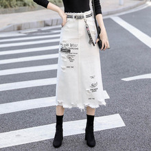 8d8ed9cac Compra white jeans skirt y disfruta del envío gratuito en AliExpress.com