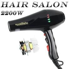 AC Motor Dryer Real Power 2200 W Profesional Pengering Rambut Panas dan  Angin Dingin Pengering Rambut Styling Alat untuk Salon p. 7d74fd1432