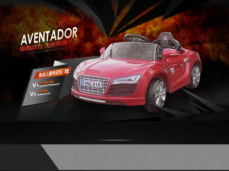 распродажа! новый электрический автомобиль моделирование для монстры, принцесса, рыцарь р8 cheer детей могут принять расстояние управления автомобилем амортизации