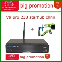 Latest Cable Box Freesat V9 Pro Singapore Best Starhub Tv Box Very Stable On Football Games