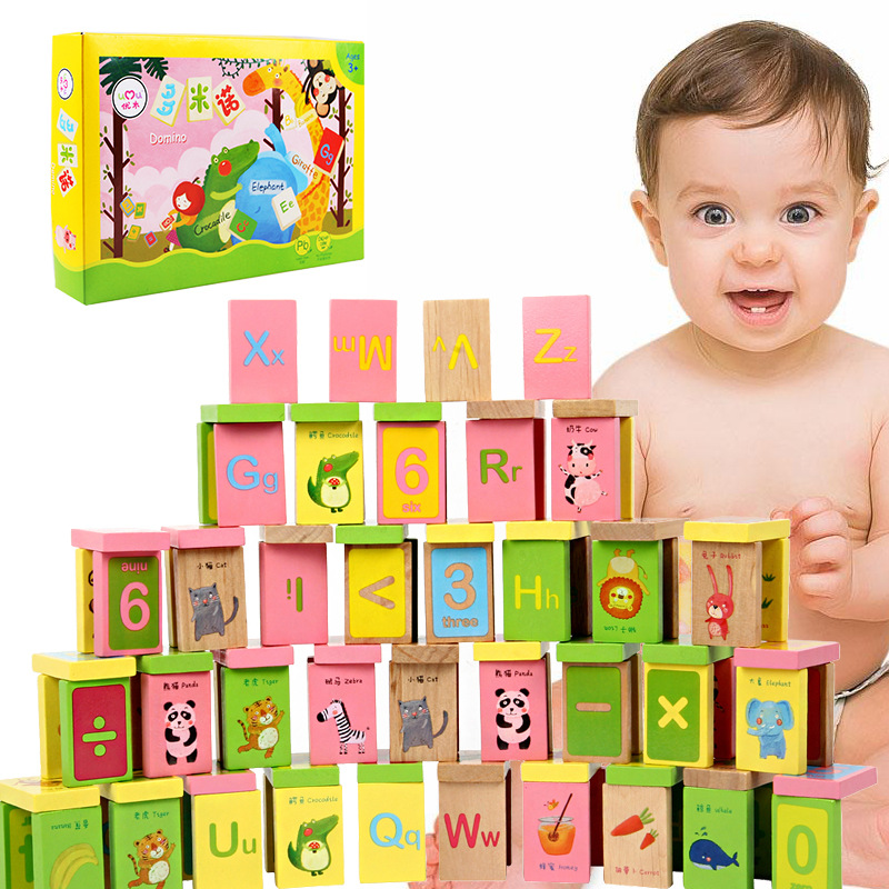Early education puzzle dominoes children's toys boys and girls wooden toys domino educational toys