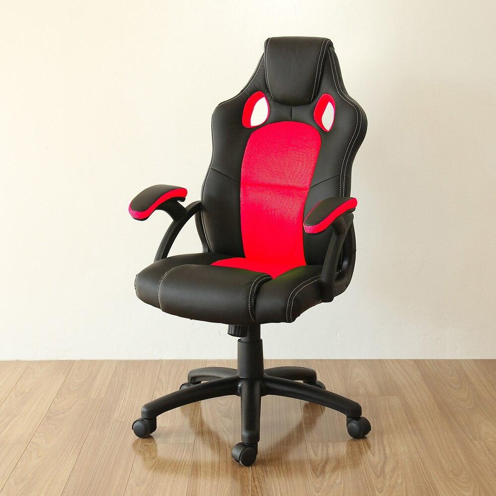 Lol Computer Gaming Chair Ergonomic