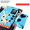 RBP Case For New IPad 2017 Cover For Apple IPad 9 7 Inch All Inclusive Ultra