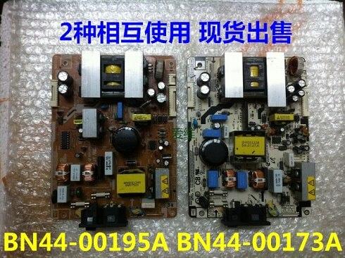 BN44-00195A=BN44-00173A for 245BW 245BW 2493HM power supply is used l75s1 dhs bn44 00621a power supply is used
