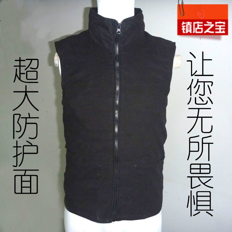 Hard anti thorn Long Scale steel armor armor vest thin sleeveless neck can be anti font