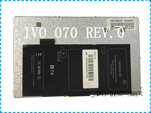 20810700180140/IVO 070 REV.0/ 7 inch LCD screen Chaiji original good color20810700180140/IVO 070 REV.0/ 7 inch LCD screen Chaiji original good color