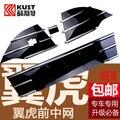 Передняя решетка низкая бампер решетка с накладка с покрытием для Ford Kuga ESCAPE наивысшего качества