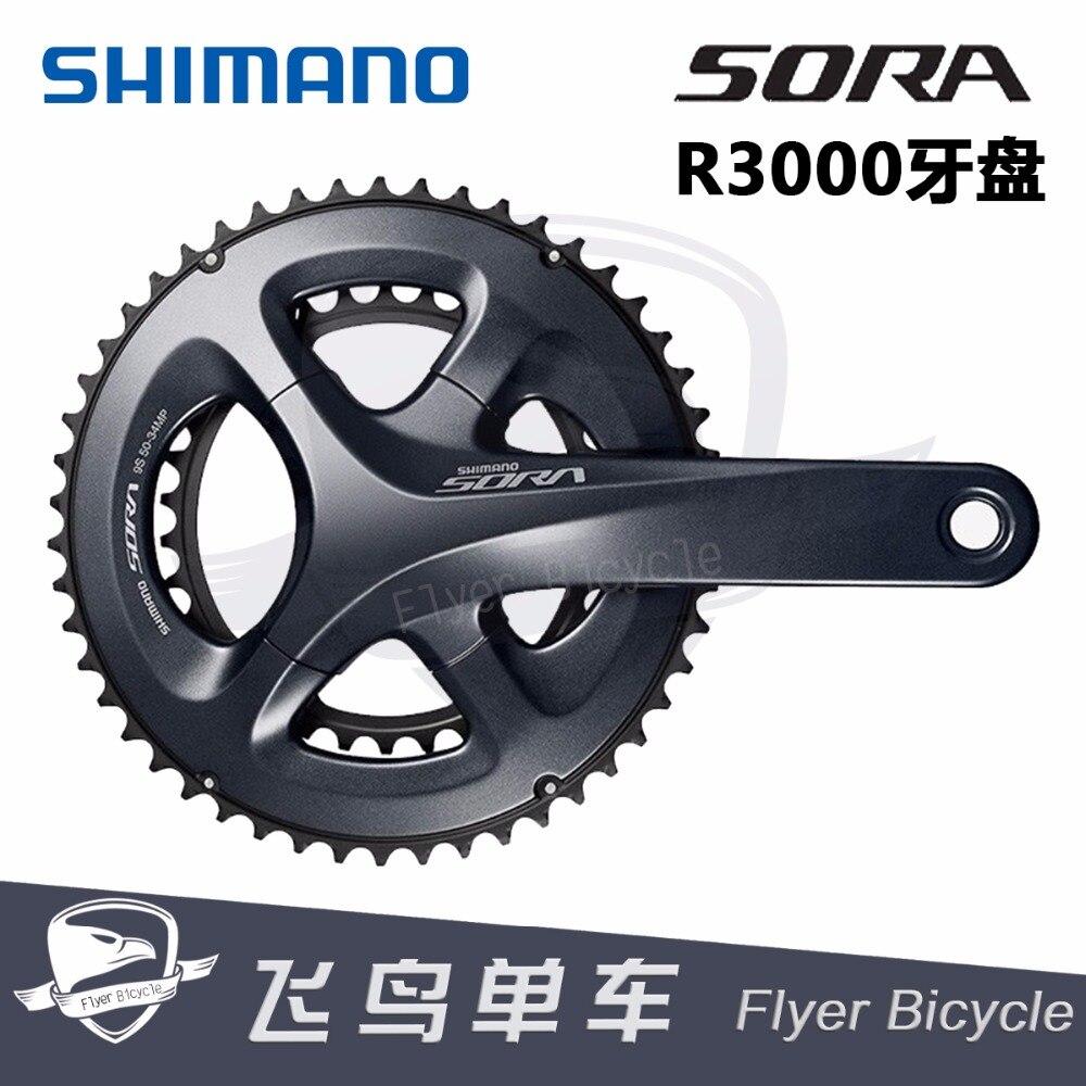 SHIMANO SORA R3000 170mm-34/50 T manivelle de vélo de route noire 9 vitesses