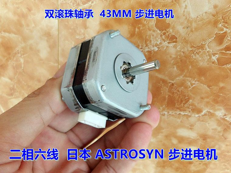 Two-phase six-wire Japan ASTROSYN stepper motor double ball bearing 43MM stepper motor 428yghm818 stepper motor two phase four wire